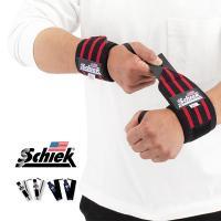 シーク Schiek リストラップ 左右1組セット 1124 Wrist Wraps 筋トレ ウエイトトレーニング バーベル トレーニング ベルト 手首【5%還元】