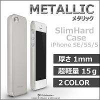 ● おすすめポイント ●  ・厚さ1mm、軽量15gでスマートにiPhoneをしっかりと保護します。...