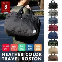 大容量で、2〜3泊旅行は対応可能のボストンバッグです。 キャリーバッグに固定することが出来るので、旅...