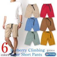 流行のカラーを取り入れた6色展開で、夏場のタウンカジュアルやリゾート着として活躍するショートパンツで...