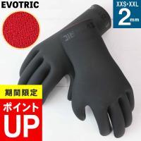 最新モデルの最新サーフグローブがEVOTRICから発売!  使用素材は伸縮性・保温性・排水性に優れた...