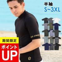 ラッシュガード Tシャツ 半袖 メンズ UV98%カット 大きいサイズ UPF50+ 紫外線対策 スタンドカラー 水陸両用