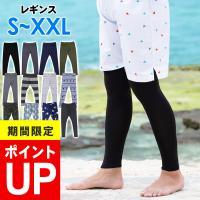 ラッシュガード ラッシュ レギンス メンズ S~XXL 大きいサイズ 日本規格 吸汗速乾 紫外線対策 FELLOW