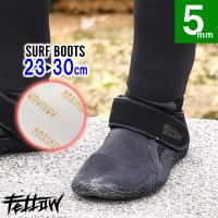 最新モデルの最新サーフブーツです! 使用素材は伸縮性・保温性・排水性に優れたシャークスキンを使用。 ...