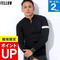 【タッパ FELLOW ALL2mm タッパー ウェットスーツ 日本規格 サーフィン メンズ 最新モ...