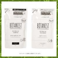 商品名:ボタニカルシャンプー (スムース)詰替え BOTANICAL SHAMPOO & ボタニカル...