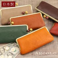 ナチュラルな革の素材感を楽しめる長財布です。 ナチュラルウッドの玉がポイントのがま口タイプで、 大き...