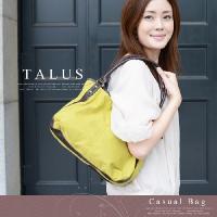 丈夫で軽量なナイロン素材のバッグ。 カラフルな色展開が楽しいアイテムです。  ■ SIZE : H ...