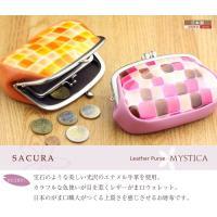 がま口財布 レディース SACURA サクラ 本革 日本製|gobangai|03