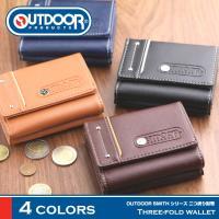 三つ折り財布 メンズ OUTDOOR PRODUCTS スミス アウトドアプロダクツ