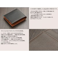 二つ折り財布 メンズ シープスキン調牛革 日本製 本革|gobangai|04