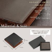 二つ折り財布 メンズ シープスキン調牛革 日本製 本革|gobangai|06