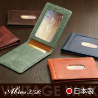 日本製の高品質な牛革のパスケース、定期入れです。 警察手帳のような、縦型の二つ折りタイプのパスケース...
