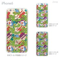 「Clear Arts」 iPhone7/Plus ハードクリアケース! 本体の色をいかしたクリアケ...