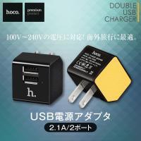 hocoのUSB高速充電アダプタ Hocoブランド!  ブラック×側面オレンジの商品です。  100...