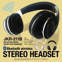 新発売! Bluetoothワイヤレスヘッドホン jkrブランド! ワイヤレスで楽しむことができるヘ...