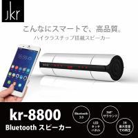 ポータブル Bluetooth スピーカー スマートで高品質。 ハイクラスチップ搭載スピーカー LE...
