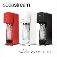 ご家庭で簡単に炭酸水、炭酸飲料をお作りいただけるソーダメーカーのスターターキットです。  お手元に届...