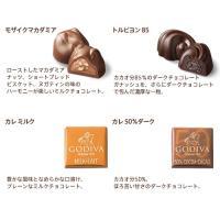 クッキー&チョコレート アソートメント 4枚+7粒 godiva 03