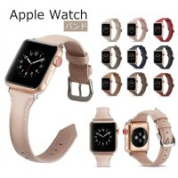 Apple Watch 本革バンド  38mm 42mm 44mm 40mm アップルウォッチ バンド  高級感 高品質 繊細 エレガント Series 1/2/3/4 サイズ調整