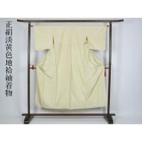 正絹の淡黄色地袷紬着物です。薄い黄色の地色に先染めで細かく柄が入れられています。概ねきれいな状態です...
