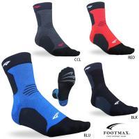 FOOTMAX(フットマックス) ウインターバイクモデル  日本製ユニセックス メンズ レディース 自転車用靴下 足を冷えから守る保温性に優れたバイクソックス