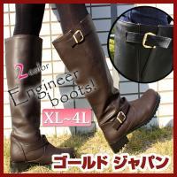 大きいサイズ レディース ブーツ 靴 レザー ミドルブーツ【24.5〜26.5cm】  足の長さだけ...