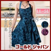 大きいサイズ レディース キャミソール ドレス パープル ブルー サテン マタニティ ドレープ セミロング パーティ 2L LL 13号 3L 15号 4L 17号