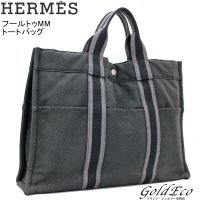 HERMES【エルメス】フールトゥMM トートバッグ ブラック×グレー 黒 メンズ レディース ハン...