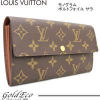【送料無料】LOUIS VUITTON【ルイヴィトン】モノグラム ポルトフォイユ サラ M61734...