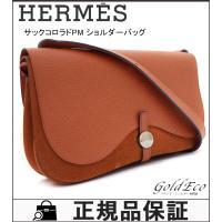 HERMES【エルメス】サックコロラドPM ショルダーバッグ ブリック オレンジ □I刻印 ワンショ...