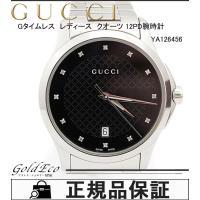 GUCCI【グッチ】G-タイムレス ミディアム ステンレススチール 12PD レディース ウォッチ ...