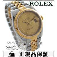 【送料無料】【美品】ROLEX ロレックス デイトジャスト メンズ 腕時計 自動巻き SS/K18Y...