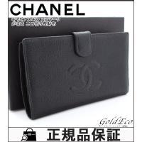 CHANEL 【シャネル】 ココマーク がま口 二つ折り 長財布 ブラック 黒 A13498 キャビ...