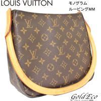 LOUIS VUITTON【ルイヴィトン】モノグラム ルーピングMM ショルダーバック M51146...