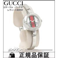 GUCCI【グッチ】 Gサークル バングル レディース腕時計 YA105 SS クォーツ シルバー×...
