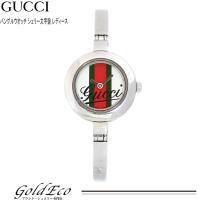 GUCCI【グッチ】Gサークル バングルウォッチレディース SS クォーツシェリー文字盤 腕時計YA...