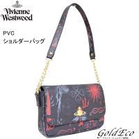 Vivienne Westwood【ヴィヴィアン ウエストウッド】PVC ショルダーバッグ ネービー...
