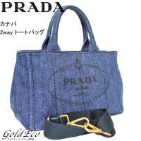 PRADA【プラダ】カナパ 2way トートバッグ キャンバス ブルー B2439G ハンドバッグ ...