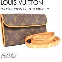 LOUIS VUITTON【ルイヴィトン】モノグラム ポシェット フロランティーヌ M51855 ウ...