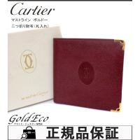 Cartier【カルティエ】マストラインボルドーレザー二つ折り財布(札入れ)財布メンズレディース【中...