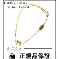 LOUIS VUITTON【ルイ ヴィトン】ミー&ミー ブレスレット M M67170 ゴールド イ...