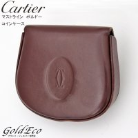 Cartier【カルティエ】マストラインボルドー長財布(長札入れ)メンズレディース赤紫ワインレッド男...