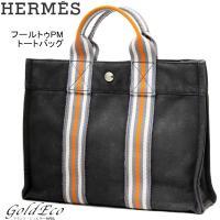HERMES【エルメス】 フールトゥPM トートバッグ ハンドバッグ ミニ キャンバス グレー オレ...