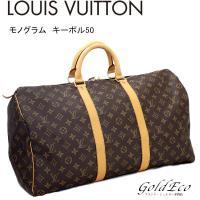 LOUIS VUITTON【ルイ ヴィトン】 モノグラム キーポル50 M41426 ボストンバッグ...