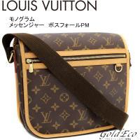 LOUIS VUITTON【ルイ ヴィトン】 メッセンジャー ボスフォールPM モノグラム ショルダ...