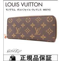 LOUIS VUITTON 【ルイ ヴィトン】 モノグラム ポルトフォイユ・クレマンス ラウンドファ...