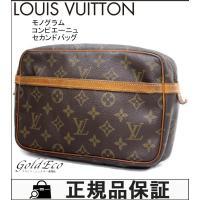 LOUIS VUITTON【ルイ ヴィトン】 コンピエーニュ セカンドバッグ モノグラム M5184...