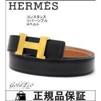 HERMES【エルメス】 コンスタンス リバーシブル Hベルト 〇Z刻印 レザー 表記サイズ65 キ...