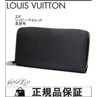 LOUIS VUITTON【ルイヴィトン】 エピ ジッピーウォレット ラウンドファスナー 長財布 M...